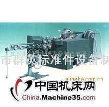 园剪切料二模四冲-8全自动冷镦机