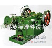 Z12-12双击整模自动冷镦机