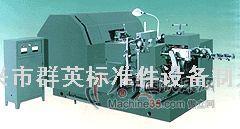 二模四冲-8全自动冷镦机