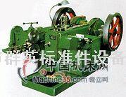 Z12-12扣件螺栓冷镦机