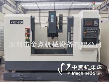 二手臺灣原裝仕元硬軌加工中心VMC-850