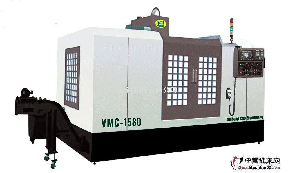 盛鸿VMC-1580加工中心、电脑锣、数控铣床