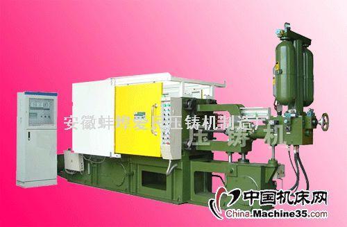 400吨卧式冷室压铸机