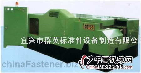 六模加长轴承式零件成形机