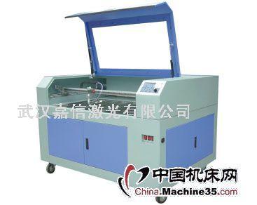 武汉嘉信激光雕刻机|激光切割机