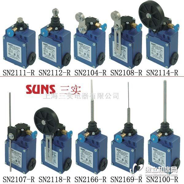 sn2系列手动复位安全限位开关
