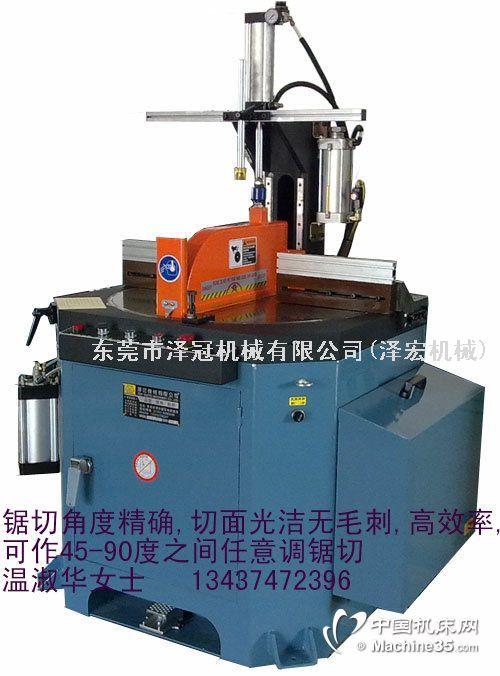 广东45度角铝材切割机商  高速铝型材切割机
