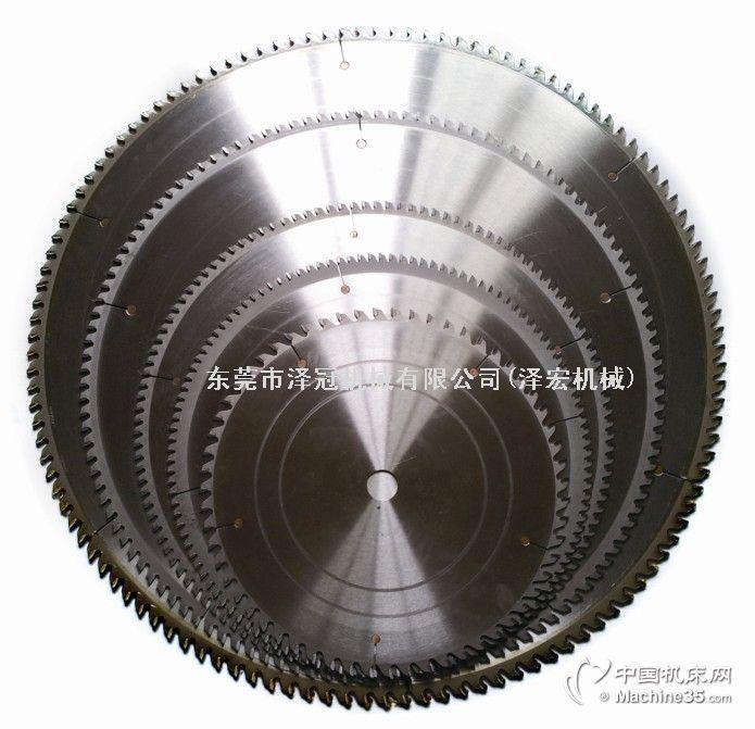 高速钢锯片 切铝锯片 进口锯片 ZEGUAN大直径锯片