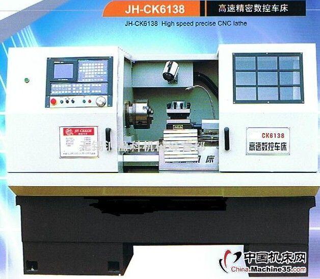 数控车床图片-机床图库-中国机床网