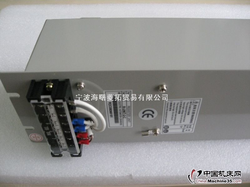宁波菱拓特价R-UNIT-2-C-低压断路器-机床电器-数控系统-中国机床网