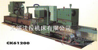 重型车床c61250