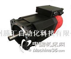 中国机床网 机床产品 数控系统