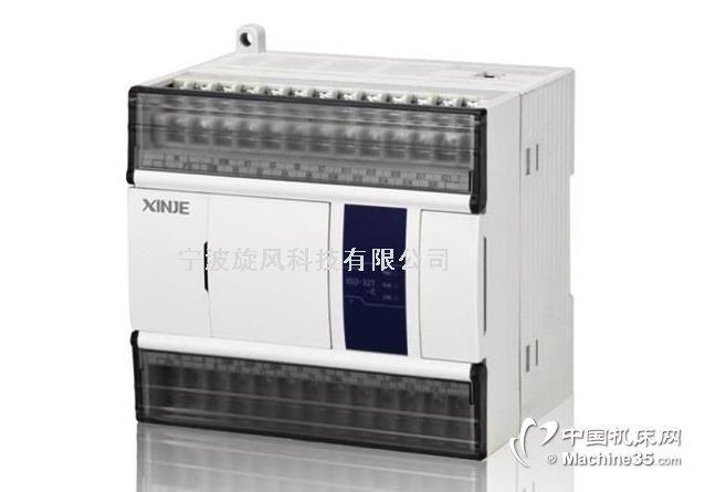 宁波信捷XC1系列经济型PLC