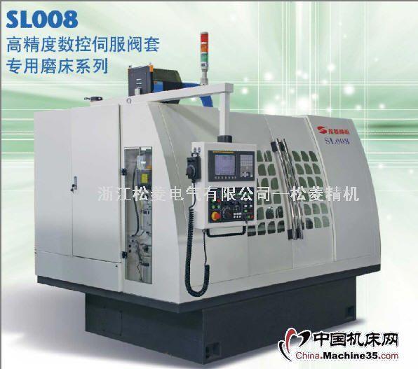 SL008高精度数控伺服阀套专用磨床系列特点:该专用磨床有多种配置,可配置二至四个电主轴磨头;分别根据零件材质不同,粗、精磨的工艺要求不同,可选用不同的砂轮材质、砂轮线速度、进给速度、以及相匹配的加工工艺参数,极大地提高加工效率和零件精度;根据配置和组合形式不同,可以磨削小到φ3.