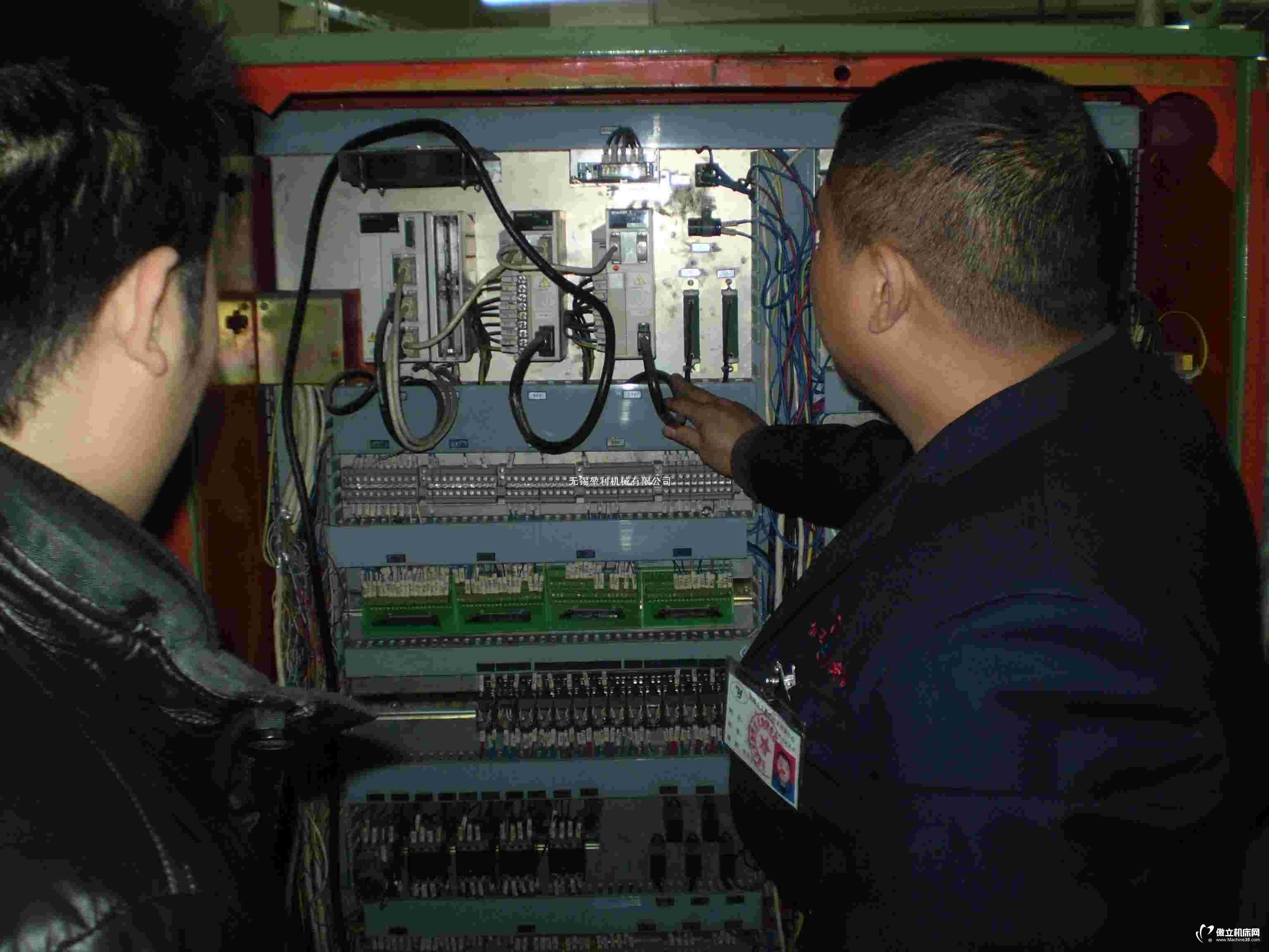 数控机床维修培训,plc编程培训