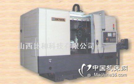 宝鸡机床CK7660L