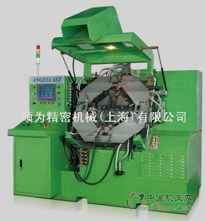 多轴式热室压铸机
