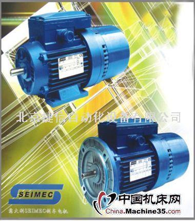 220v电机接线盒图片