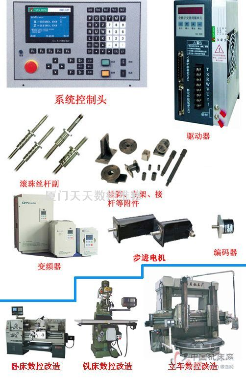 数控机床维修改造图片-机床维修改造相册-机床维修网