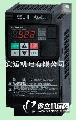 供应hitachi变频器,日立电机,日立变频器