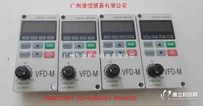 台达变频器vfd-b面板/台达变频器vfd-m面板/大量现货