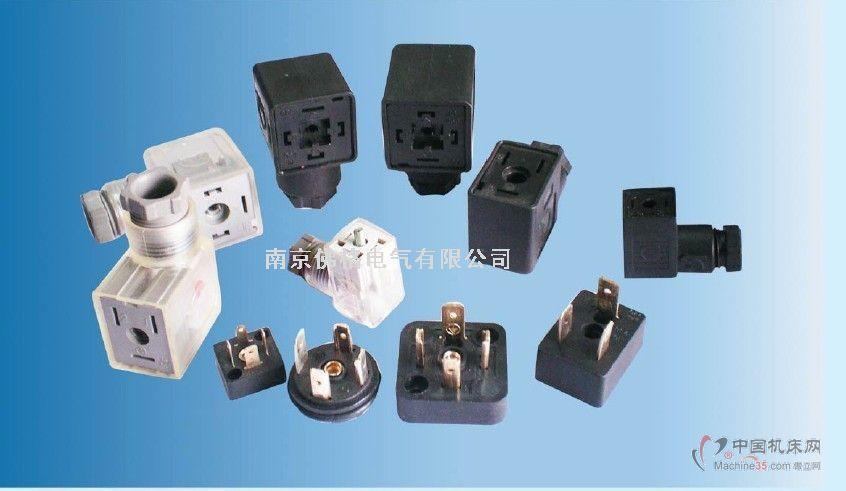 本产品符合德国DIN43650/EN175301-803标准,A、B、C三个子系列,可以适用于各种电磁阀,液压阀,压力及温度变送器,压力开关,压力传感器等,互换性强,可以满足不同客户、不同场合的需求。有各种普通黑色,透明带指示灯,带电路保护,带整流器的插头可选。
