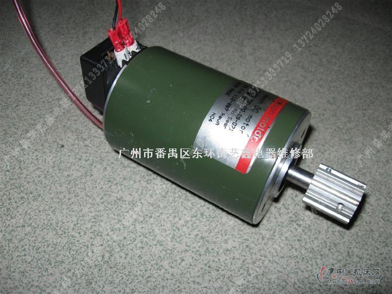 maxon motor 直流电机
