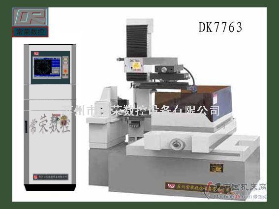 数控线切割机床 图片-特种机床相册-特种机床网