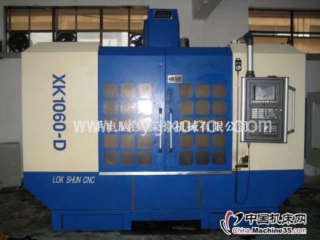 二手加工中心(诺信数控)图片-机床图库-中国机床网