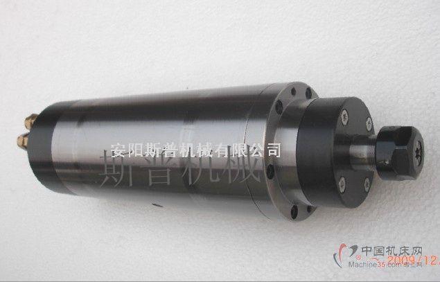 雕刻(铣)电主轴是一种高速、高刚度精密的主轴功能部件,变频无级调速,运转平稳可靠,具有较好的负载特性。主要用于高速钻铣削和雕刻。 其由精密滚动轴承支承,油脂润滑,外循环水冷却,雕刻(铣)电主轴一般为立式使用