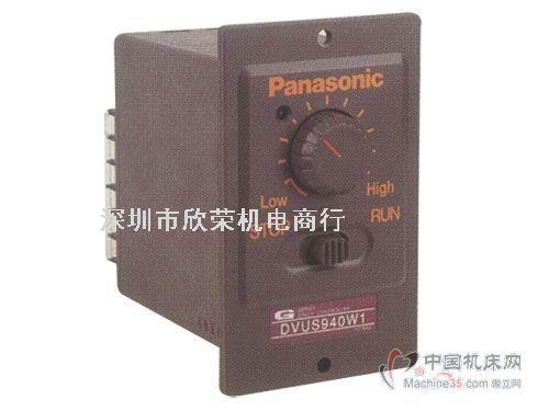 松下调速器DVUS990W1