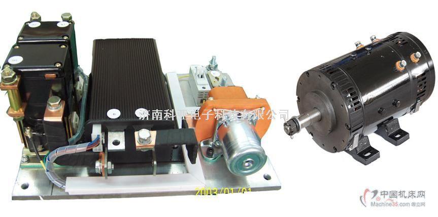 科亚系列电机控制器是科亚电子为电动车辆提供的一种高效、平稳和容易安装的电动车控制器。主要应用对象为高尔夫球车、手推车、电动摩托车、混合动力车、电动叉车以及电动船和工业调速电机控制。科亚控制器采用大功率场效应管高频设计,最高效率可达百分之九十九。强大智能的微处理器为控制器提供了全面精确的控制。电压12到144伏电流400到1000安培