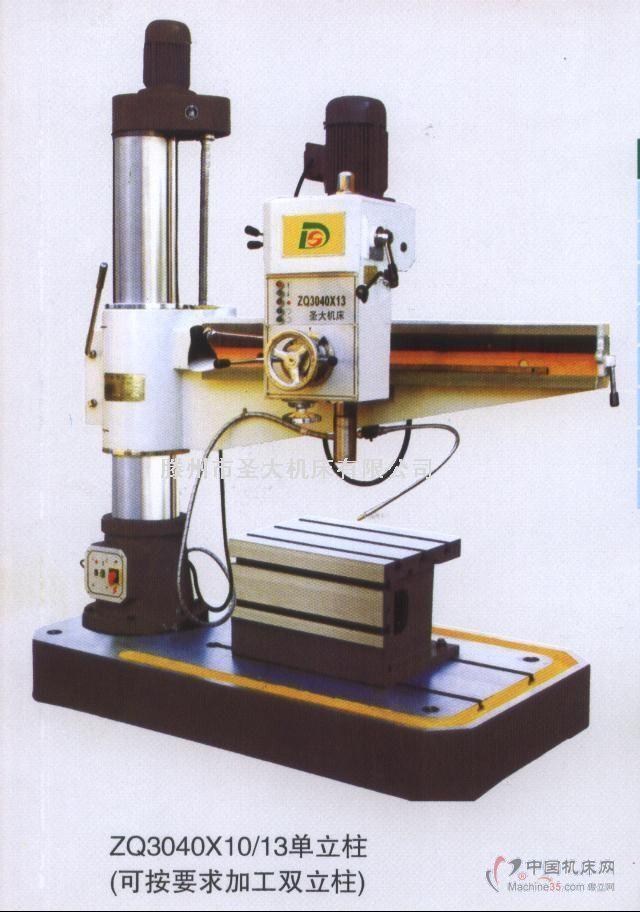主要用途:ZQ系列摇臂钻床,具有结构简单实用、操作、维修方便等特点,而且将其它钻床的优点聚为一体,使之加大了钻床的加工范围,如镗孔、攻丝、套丝、锪平面、钻、铰、扩孔功能适用范围:中小型企业、乡镇和个体工业的机械加工。Z3040*10摇臂钻最大钻孔直径(mm)钢件32铸件40主轴中心至立柱母线(mm)300-1000主轴端面至底座工作面(mm)260-1000主轴行程(mm)200主轴转速(6级)75-1220主机外形尺寸(mm)1500*705*2020电机功。