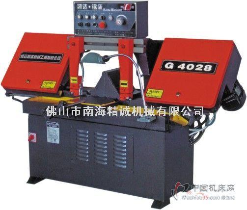 gb4028锯床图片-机床图库-中国机床网