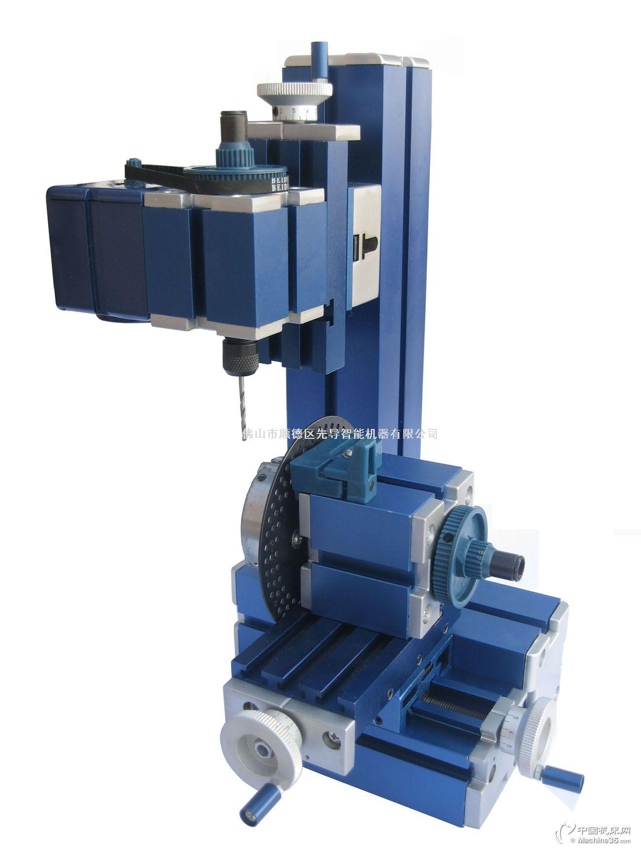 产品详细介绍机器主要部件:主轴箱、中间块、连接块、顶尾座、大滑块、小滑块、手轮、支撑器等主要部件的材料是用金属制成,产品的质量提高,更耐用,精度更高。产品特点:可以根据不同加工要求,配合分度盘的使用,在圆木上钻出不同角度的孔,变压器有过热保护技术参数:马达转速20000转/分钟输入电压/电流/功率12VDC/2A/6W加工材料木质塑料,软金属(铝,铜等)三爪夹盘可加工最大直径50mm包装大小230×200×315mm重量3.