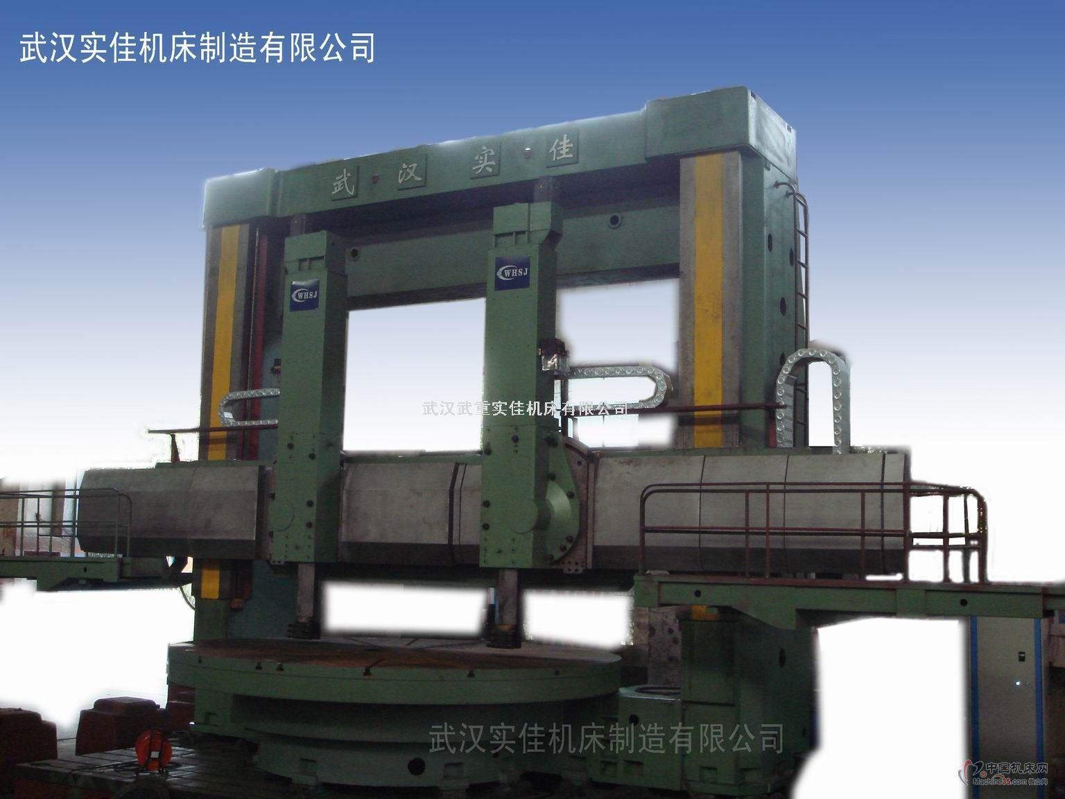 cjkq5250经济数控立式车床