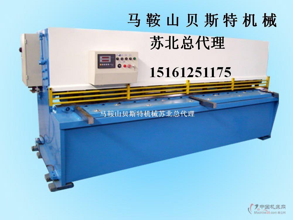 剪板机工作原理及构造剪板机常用来剪裁直线边缘的板料毛坯.