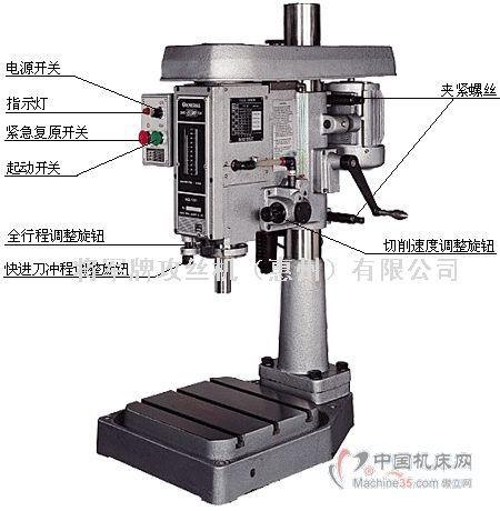 空油压自动钻孔机(GD1