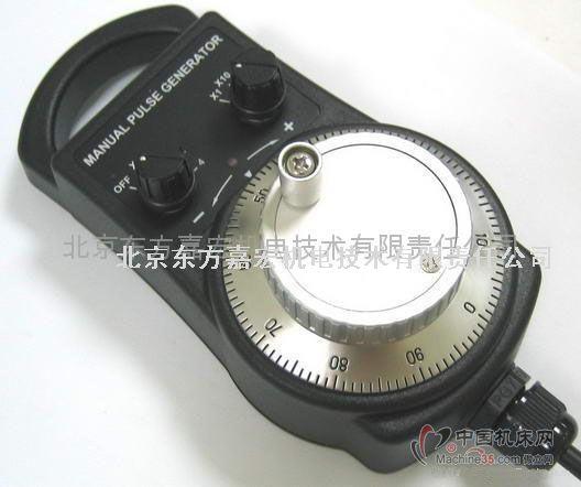 手摇脉冲发生器(手轮)