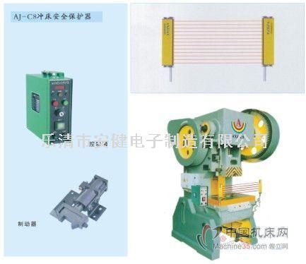 > 图片详情  图片说明 图片标签:冲床紧急制动保护器,光电保护器,光电