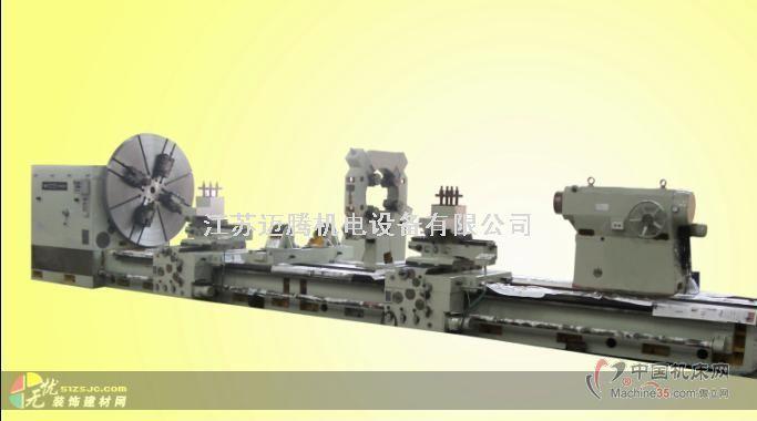 青海重型卧式车床c61250