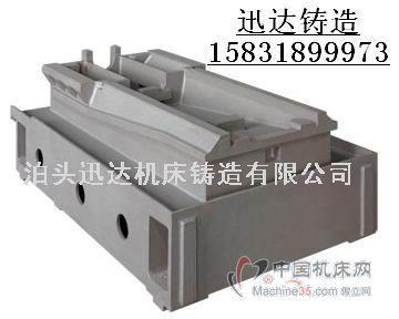 重型床身铸件机床铸件