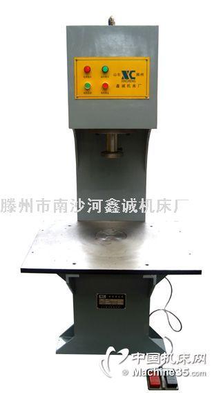 20T單柱液壓機