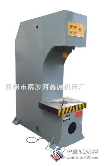 60T单臂单柱液压机