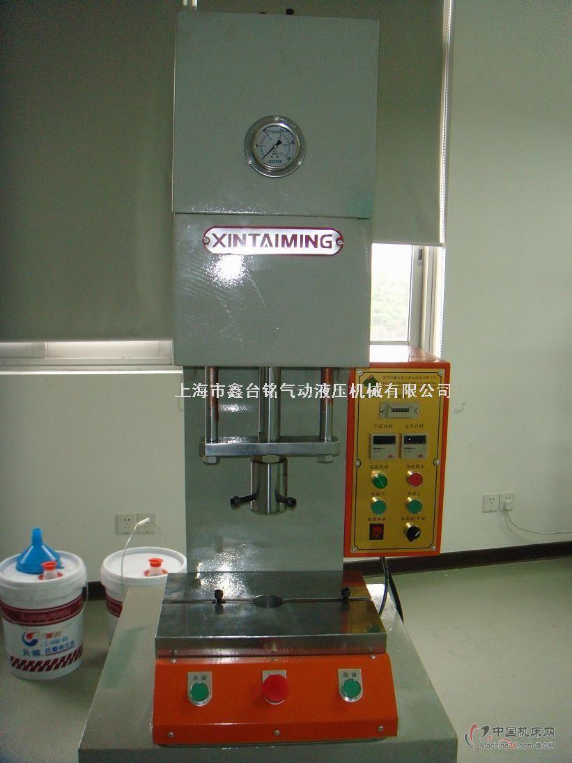 上海C型油压压床液压压床TM-103系列