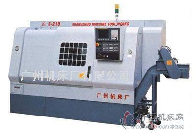 广州机床厂直销g-210数控车床