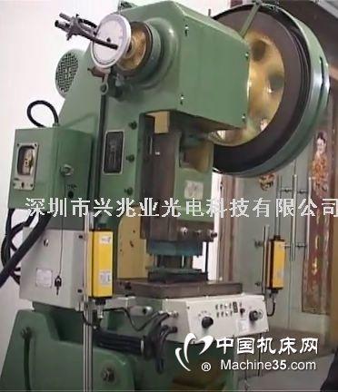 安全压力机控制系统-轴承-零配件-机床配件-中国机床网