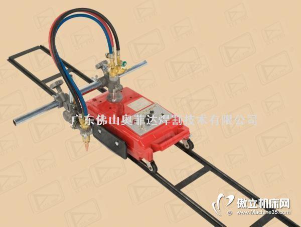 型号:cg1-30半自动切割机输入电压:ac220v/50hz半自动切割机切割钢板