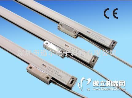 plc专用光栅尺图片-机床配件相册-机床配件网-中国