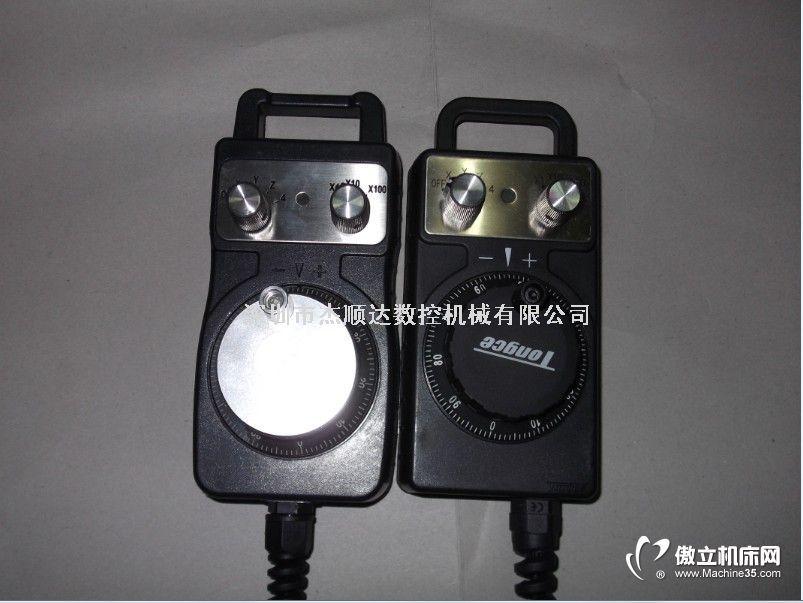 供应电子手轮也称脉冲发生器,手持盒,mpg